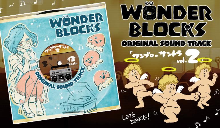 WONDERBLOCKS Original Sound Track 2