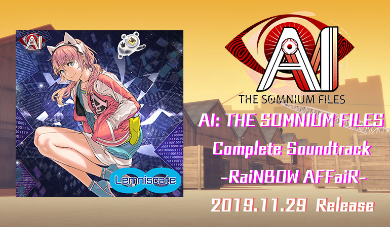 AI: THE SOMNIUM FILES Complete Soundtrack -RaiNBOW AFFaiR-